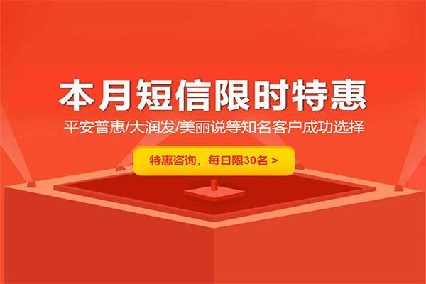 北京有啥做企业短信的平台(北京华兴软通公司